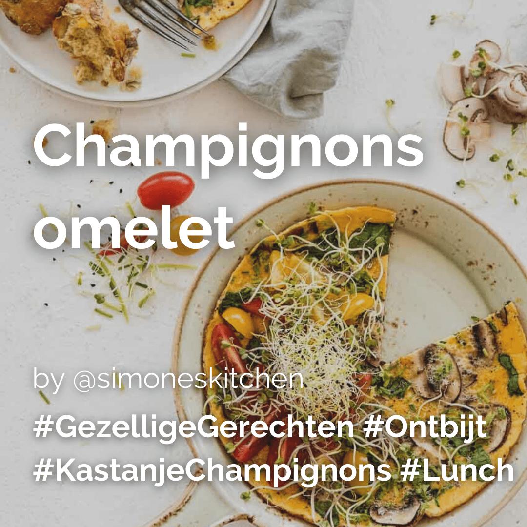 Lees meer over het artikel Champignons omelet @simoneskitchen